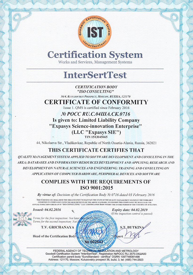 Expasys ISO 9001